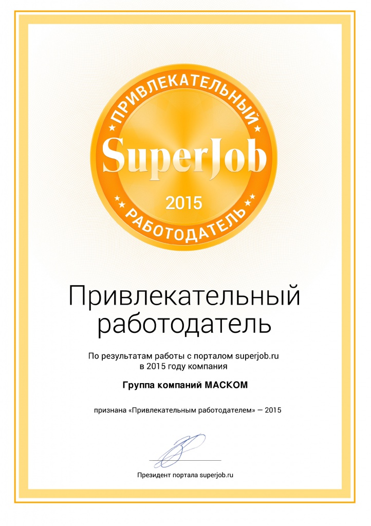 best_employer_certificate_2015 (1).jpg